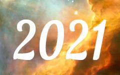 Прогноз по дате рождения на 2021-й год
